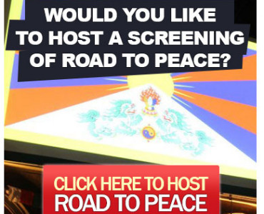 Host a screening - Road to Peace